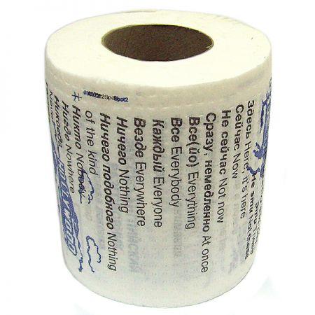 "Туалетная бумага ""Русско-Англ. разговорник ч.2"""