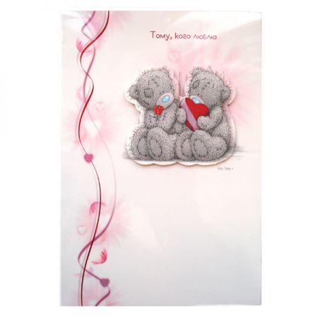 Открытка объемная Два мишки с розой и подарком