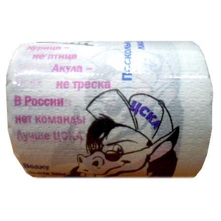 """Туалетная бумага """"За  ЦСКА!"""""""