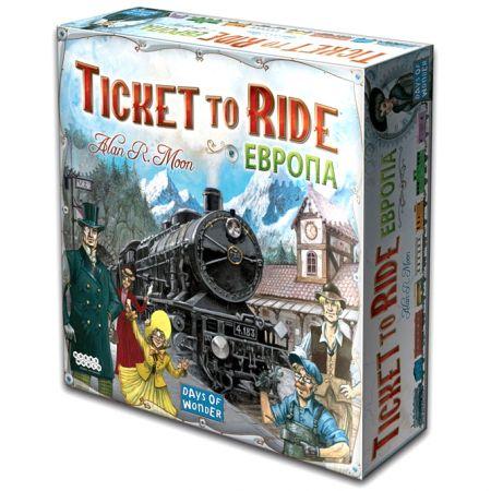 """Настольная игра """"Ticket to Ride"""" Европа (новая версия)"""