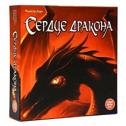 """Настольная Игра """"Сердце дракона"""""""