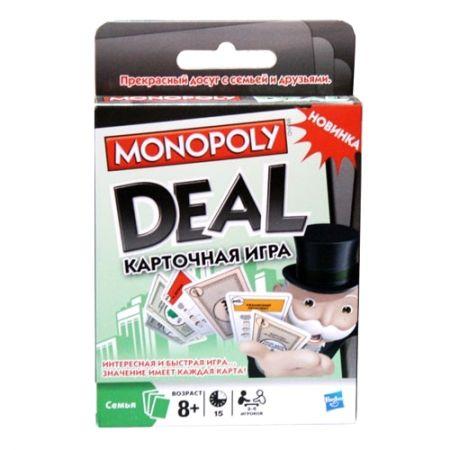 """Настольная игра """"Монополия"""" Сделка карточная"""