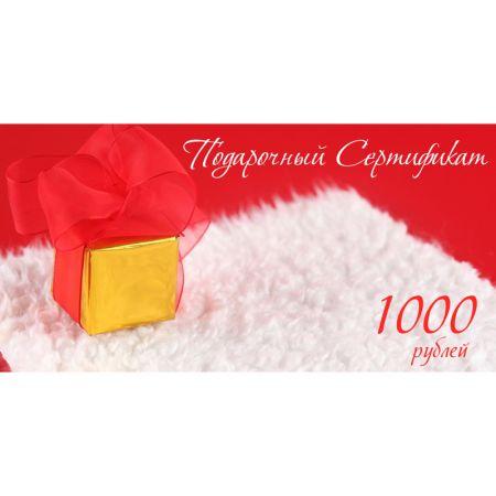 """Подарочный сертификат на 1000р. """"Магазин удивительных вещей ПурумБурум"""" дизайн 3"""